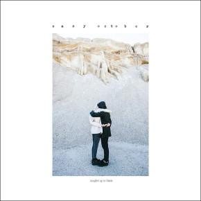 Et vidunderlig album