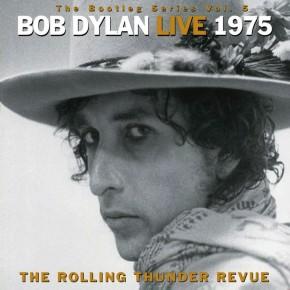 Dagens låt: Dylan-brøken som bekrefter alle motsetninger